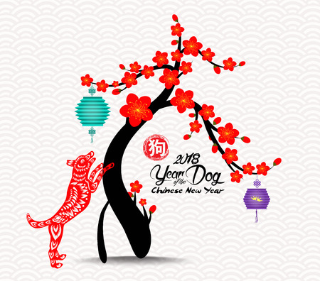 Chinese new year blossom tree 2018 background. Year of the dog (hieroglyph: Dog)