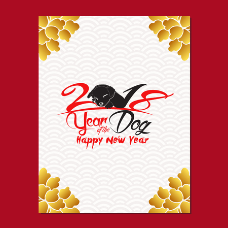 Chinese New Year Sale Design Template. Year Of Dog, Chinese Paper ...
