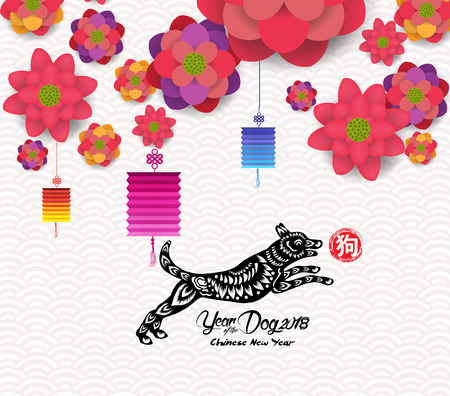 Oriental Happy Chinese New Year Blooming Flowers Design (hieroglyph: Dog)