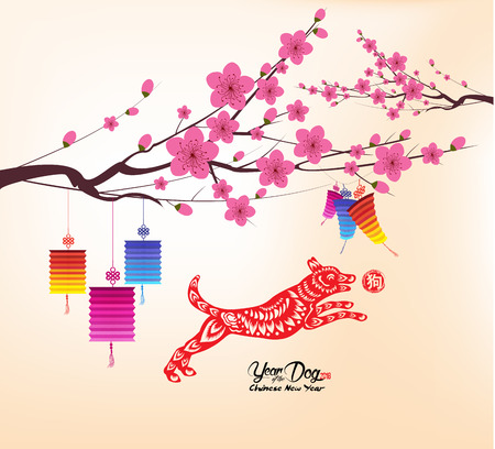 Chinese new year 2018, background with lantern and plum blossom (hieroglyph: Dog) Illustration