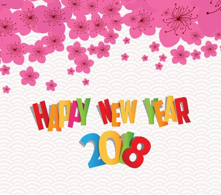 Happy new year 2018 colorful background