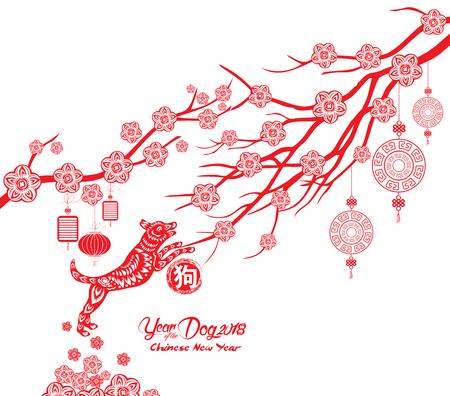 Red paper cut dog in frame and flower symbols (hieroglyph: Dog) Illustration