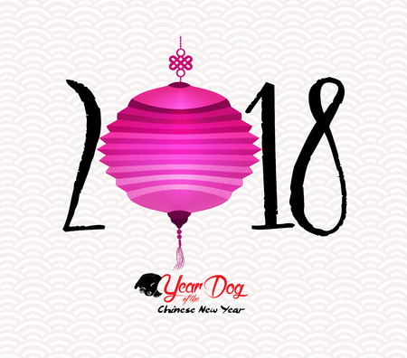 Chinese Happy New Year of the Dog 2018. Lunar New Year with lantern Illustration