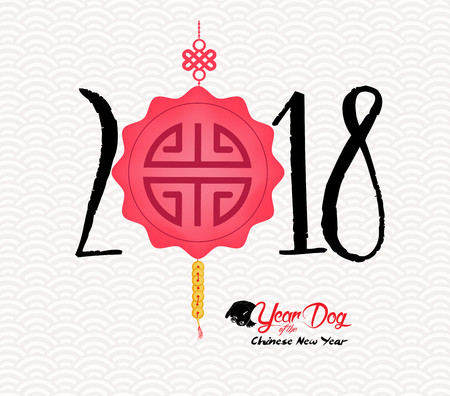 Chinese Happy New Year of the Dog 2018. Lunar New Year with lantern Çizim