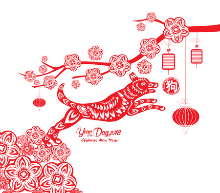Rood papier gesneden hond in frame en bloemsymbolen (hiëroglief: hond)