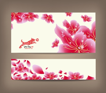 Spring sale banner design with sakura blossom. Chinese new year 2018 (hieroglyph: Dog)