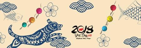 Happy new year, dog 2018,Chinese new year greetings, Year of dog (hieroglyph: Dog) Illustration