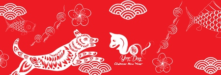 Happy new year, Chinese new year greetings, Year of dog.