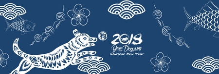 Chinese new year greetings, Year of the dog.