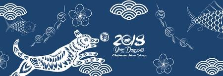 Chinese nieuwjaarswensen, Jaar van de hond. Stock Illustratie