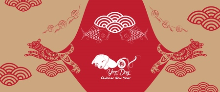 Happy new year, dog 2018,Chinese new year greetings, Year of dog (hieroglyph: Dog) Illustration