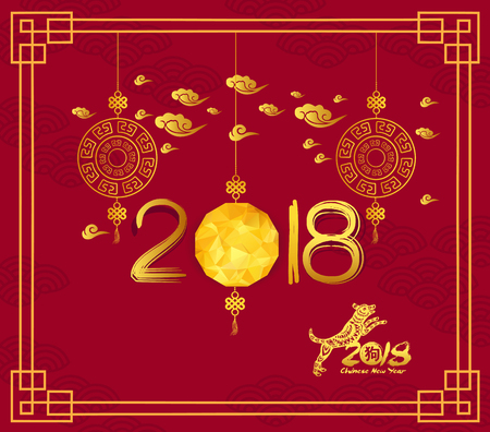 Happy Chinese new year 2018 card with dog and lantern, Year of the dog (hieroglyph: Dog)