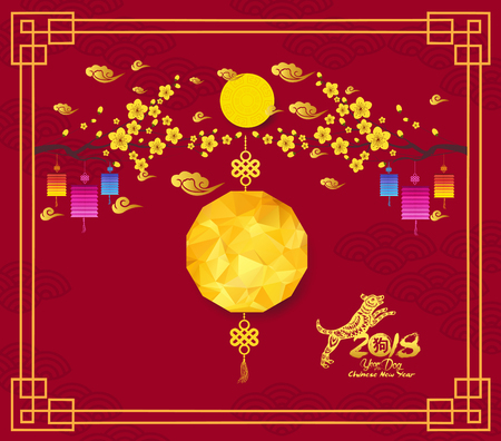Happy Chinese new year 2018 card with dog, blossom and lantern, Year of the dog.
