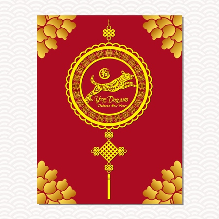 Chinese New Year sale design template. The year of dog, chinese paper cut arts (hieroglyph: Dog)