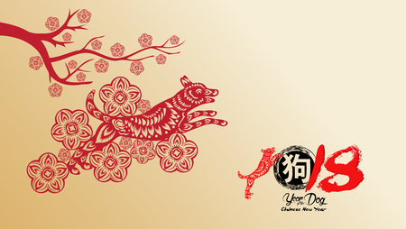 Chinese new year 2018 with blossom wallpapers. Year of the dog (hieroglyph: Dog)
