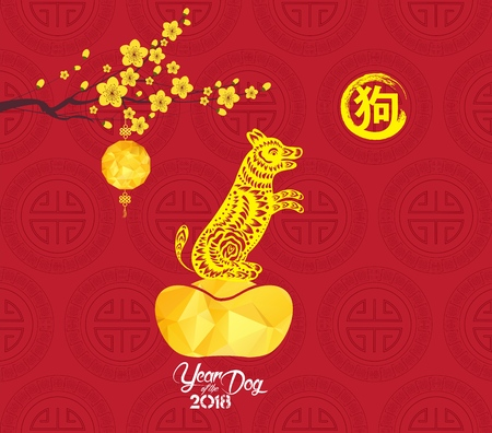 Happy Chinese new year 2018 card gold money. Illustration