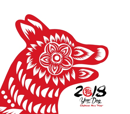 chinese astrology: Red paper cut a dog zodiac and flower symbols. Year of the dog 2018 (Hieroglyph: Dog)