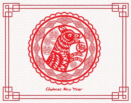 chinese astrology: 2018 chinese new year paper cutting year of the dog vector (hieroglyph: Dog)
