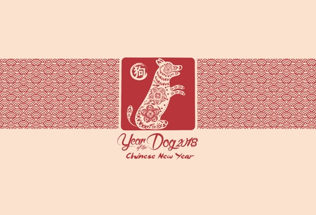 chinese astrology: Happy Chinese new year and year of dog card with gold dogs (hieroglyph: Dog)