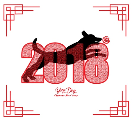 chinese astrology: Chinese New Year 2018 Paper Cutting Year of Dog Vector Design (hieroglyph: Dog) Illustration