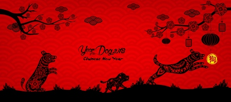 chinese astrology: Happy Chinese new year and year of dog card with gold dogs in flower circle (hieroglyph: Dog) Illustration