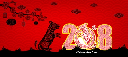 Happy chinese new year 2018 with Silhouette paper cut dog zodiac (hieroglyph: Dog)