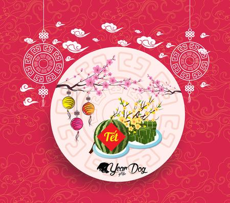 """Gekookte vierkante kleverige rijstcake en bloesem, Vietnamees nieuw jaar. (Vertaling """"T? T"""": nieuw maanjaar) Stock Illustratie"""