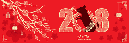 2018 Chinese New Year Paper Cutting Year of Dog with plum blossom (hieroglyph: Dog)