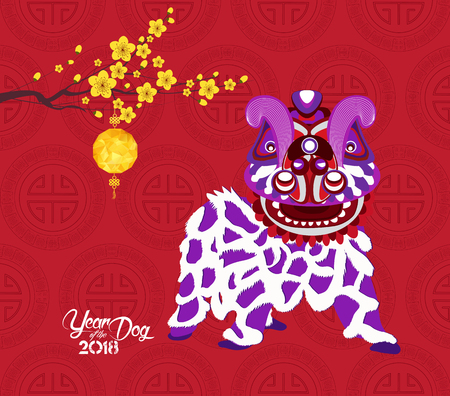 Chinese new year 2018 lantern, blossom and lion dance. Year of the dog.