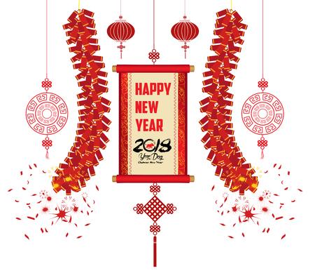 2018 tarjeta de felicitación de año nuevo chino con banner de desplazamiento sobre un fondo blanco. Ilustración de vector