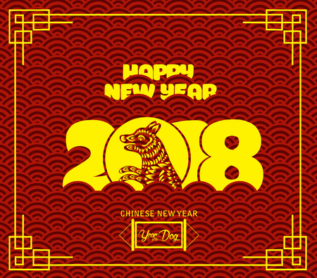 2018 Chinese new year greeting card with traditionlal pattern background.