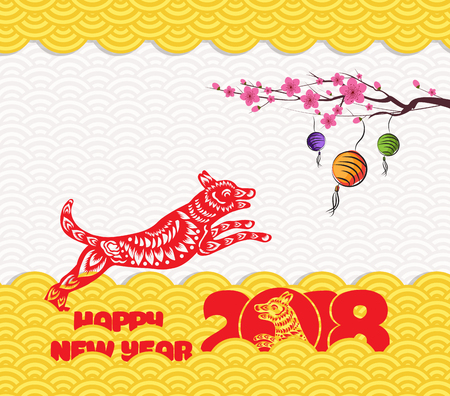 2018 Chinese new year greeting card with traditionlal pattern border.