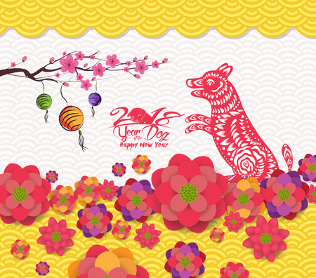 2018 Chinese new year greeting card with traditionlal blooming border.