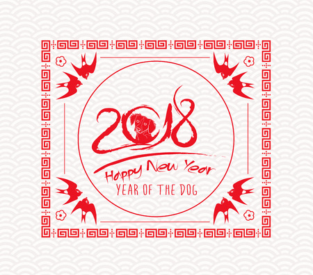 Happy Chinese new year 2018 card year of dog Illustration