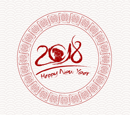 Happy Chinese new year 2018 card year of dog Stok Fotoğraf - 88773740