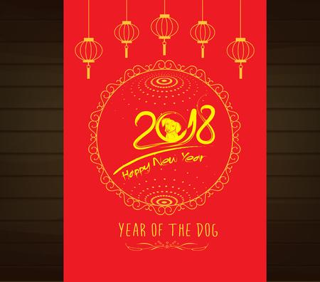 Chinese new year of dog design Illustration
