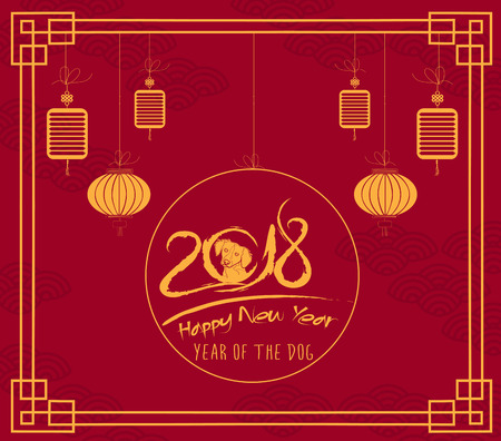 Happy Chinese new year 2018 card is red dog. Year of the dog