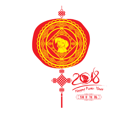 2018 year of the dog banner with Chinese symbols. Illustration