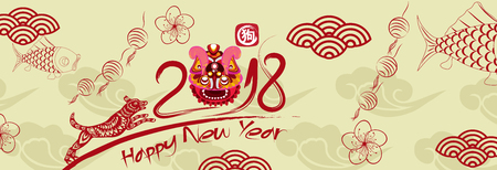 Happy new year dog 2018,Chinese new year greetings, Year of dog (hieroglyph: Dog).