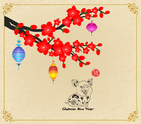Chinese New Year design. Pig with plum blossom in traditional chinese background. (hieroglyph Pig) Stock Vector - 102556548