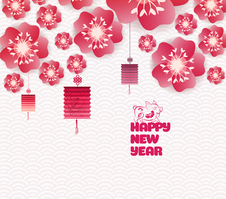 Chinese new year 2019 background blooming sakura branches Vectores