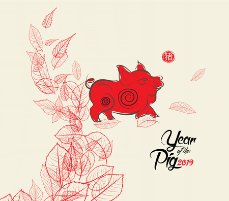 Chinese new year with pig in frame and floral. Year of the pig ( Chinese word mean pig )