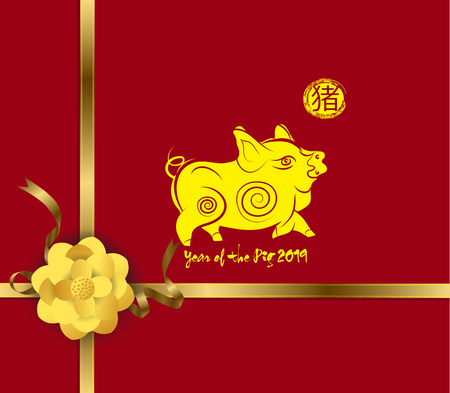 New Years 2019 polygonal line light background. Year of the pi (hieroglyph Pig)