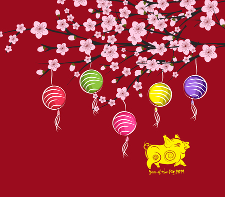 traditional chinese new year. Blossom and lantern background. Year of the pig