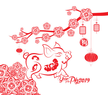 Happy Chinese new year 2019 card year of pig (hieroglyph Pig) Illustration
