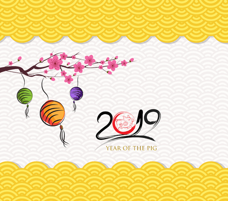 Chinese new year 2019 lantern pattern background. Year of the pig