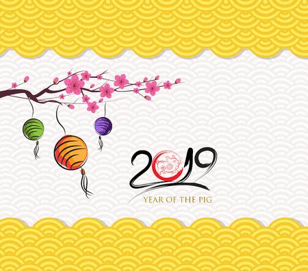 Fondo cinese del modello della lanterna del nuovo anno 2019. Anno del maiale
