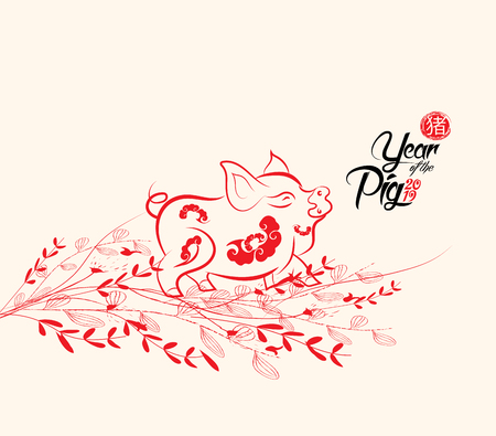 Chinese new year with dog in frame and floral. Year of the pig ( Chinese word mean pig )