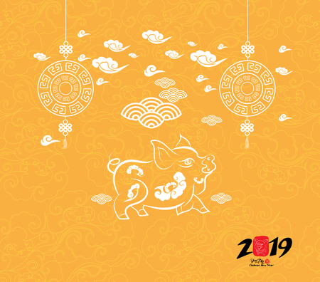Oriental Chinese New Year 2019 cloud background. Year of the pig