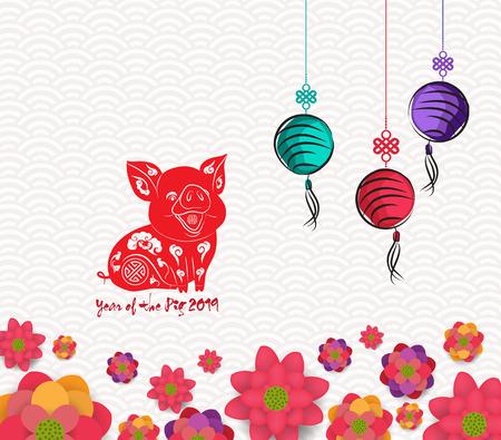 Oriental feliz año nuevo chino flores florecientes y diseño de linterna. Año del cerdo Ilustración de vector
